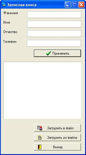 замена иконок exe: